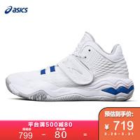 亚瑟士篮球鞋男女INVADE NOVA三井寿休闲跑步鞋Asics 1061A029-100白/海深蓝 40.5