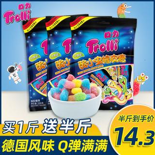 Trolli口力可乐酸小虫软糖汉堡qq糖儿童果汁橡皮糖过零食年货散装