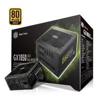 酷冷至尊(CoolerMaster)额定1050W GX1050金牌全模组电源(支持双CPU主板/全日系电容/50℃无损输出/10年质保)