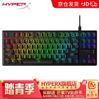 金士顿 HyperX 游戏机械键盘 起源87键水轴RGB