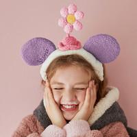 【我喜欢你同款】果壳家居正品迪士尼可爱卡通小花女发带