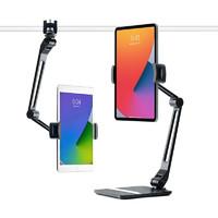 TwelveSouth苹果iPadpro支架手机平板电脑通用桌面直播懒人支撑架 HoverBar Duo