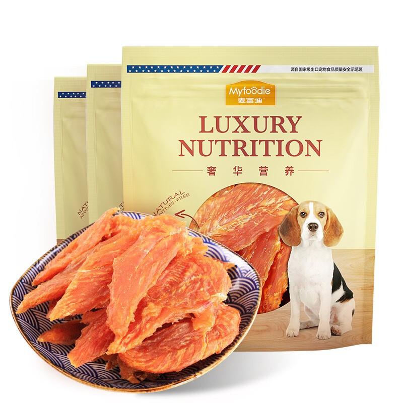 麥富迪 寵物狗狗零食 成犬幼犬訓狗獎勵雞肉干400g*3