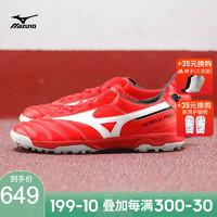 Mizuno/美津浓男子足球鞋碎钉莫雷拉II PRO人草AS次高端印尼产袋鼠皮P1GD211460 P1GD211460 41(JP26.5)
