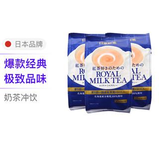 日东红茶 皇家奶茶 14克*10支 共30支