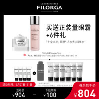FILORGA菲洛嘉十全大补面膜+菲洛嘉粉水水光精华水护肤套组