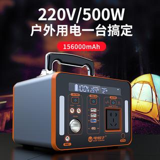 户外移动电源220V便携蓄电池大容量直播自驾游充电宝应急启动电源