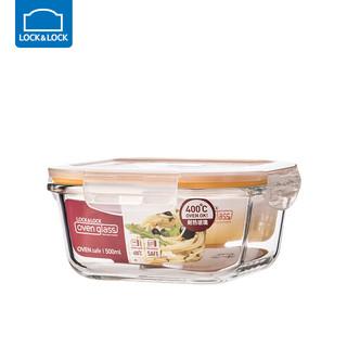 乐扣乐扣耐热玻璃饭盒保鲜盒便当盒密封碗微波炉烤箱可用 500ml