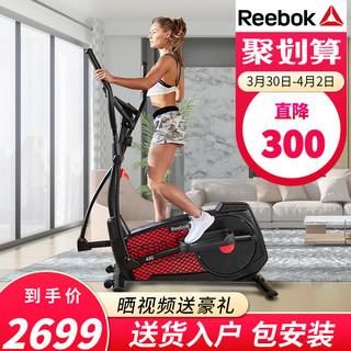 Reebok/锐步ZJET430椭圆机家用静音磁控太空后驱漫步机踏步健身房