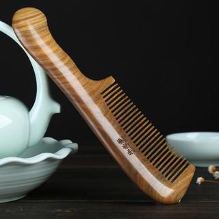 绿檀木梳子檀香木脱发正品天然木头桃木梳子梳头男女士专用长发防