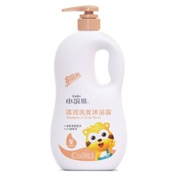 Coati 小浣熊 儿童洗发沐浴二合一 1150ml