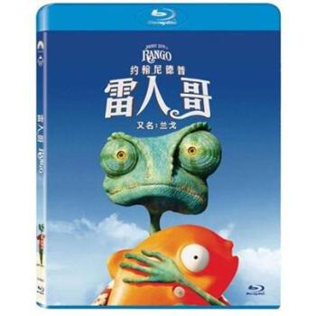 雷人哥(蓝光碟 BD50 特价版)
