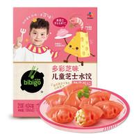 必品阁(bibigo)儿童芝士水饺 鲜爽虾仁 210g