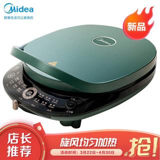 美的(Midea)电饼铛家用煎烤机下盘可拆洗加厚深盘煎饼铛三明治机煎饼锅蛋饼机早餐机 MC-JK30X3-200