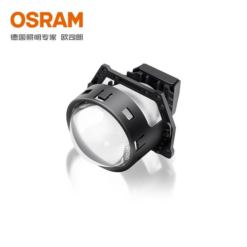 OSRAM 歐司朗 LEDriving CLC套裝 雙光透鏡大燈