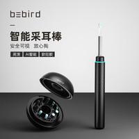 掏耳勺黑科技,bebird智能可视采耳棒