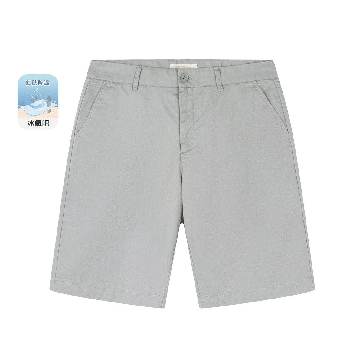 Semir 森马 13B040261239-2004 男士五分短裤