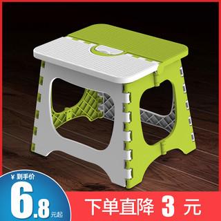 塑料折叠小凳子便携式加厚家用省空间户外钓鱼板凳马扎椅超轻收缩