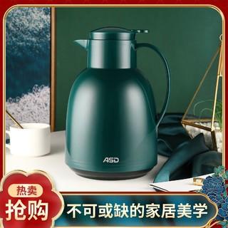 ASD 爱仕达 大容量家用水壶 真空热水壶保温壶保温瓶
