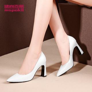谜尚百丽尖头高跟单鞋女粗跟高跟鞋春秋四季浅口通勤OL女式皮鞋 白色 38