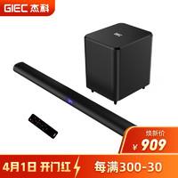 杰科(GIEC)T130pro回音壁无线低音炮套装 蓝牙家庭影院家用客厅壁挂音箱Soundbar 电视机外接音响