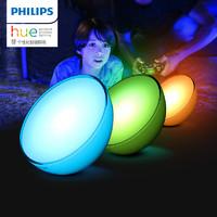 飞利浦Hue Go蓝牙版无线智能led魔灯欧洲进口1600万色动态光效便携app智控siri游戏娱乐 白色