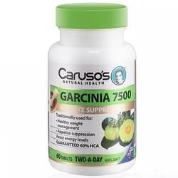 Carusos 藤黄果片 60片