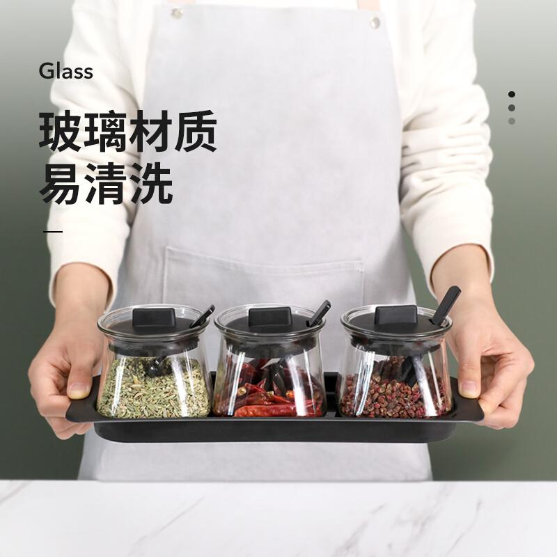 禧天龍 玻璃調料盒 家用廚房帶勺鹽罐調料罐 套裝調味罐 調味盒 【3件套】配3勺1托盤