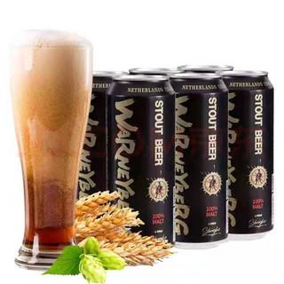 Warney Berg 沃尼伯格  工艺全麦黑啤 500ML*6罐