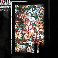 鸿轩 美式贴纸彩色窗纸遮光浴室窗贴窗户贴纸卫生间玻璃贴纸透光不透明  浓情木兰  100x40cm