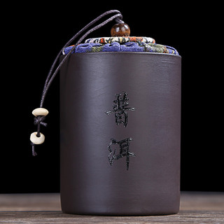 小号迷你茶叶罐 便携紫砂茶叶罐茶罐普洱茶叶盒陶瓷旅行密封罐