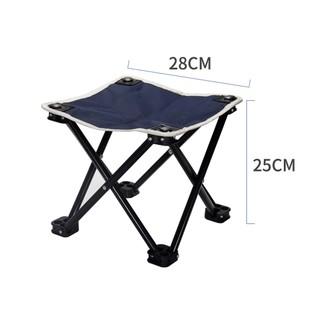 挺野 DYDY01 户外便携折叠小方凳