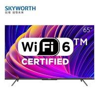 创维(SKYWORTH)65A5 Pro 65英寸 4K超高清 Wi-Fi6 超薄智慧屏 5G双频 远场语音 护眼全面屏