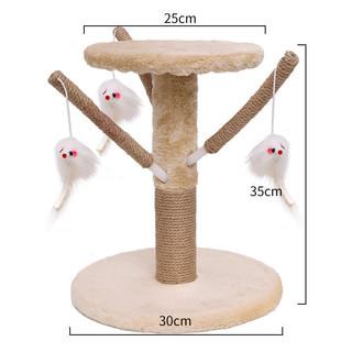 猫窝猫爬架猫咪宠物用品逗猫玩具猫抓板猫玩具猫别墅逗猫棒猫咪用品
