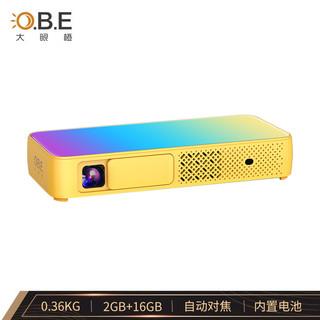 OBE大眼橙 X2 便携投影机