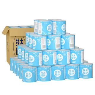 植护有芯卷纸卫生纸巾家用实惠装整箱批厕纸手纸厕所卷心空心用纸