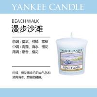 扬基(YANKEE CANDLE)香薰蜡烛 浪漫香氛家用精油香氛许愿烛礼品团购送女生礼物 漫步沙滩