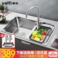 促销活动:京东 厨房卫浴超级品类日