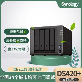 Synology 群晖 ds416play 家用网络存储 NAS 服务器