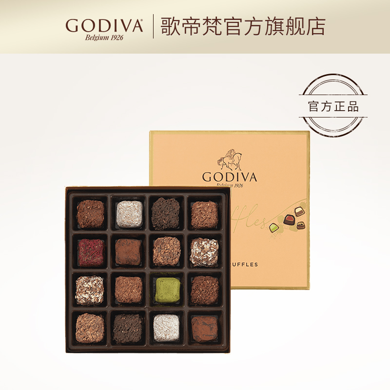 GODIVA歌帝梵松露形立方巧克力礼盒16颗装进口休闲零食 生日礼物