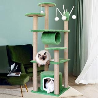 猫爬架猫玩具猫树猫跳台四季可用藤席款大猫窝剑麻支柱猫抓柱猫抓板