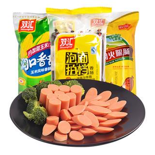 Shuanghui 双汇 火腿肠组合装 38根