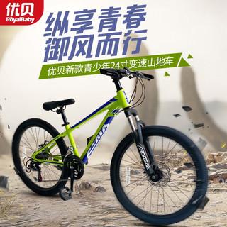 优贝(RoyalBaby) 儿童自行车 黑色-铝合金车架21速 24寸