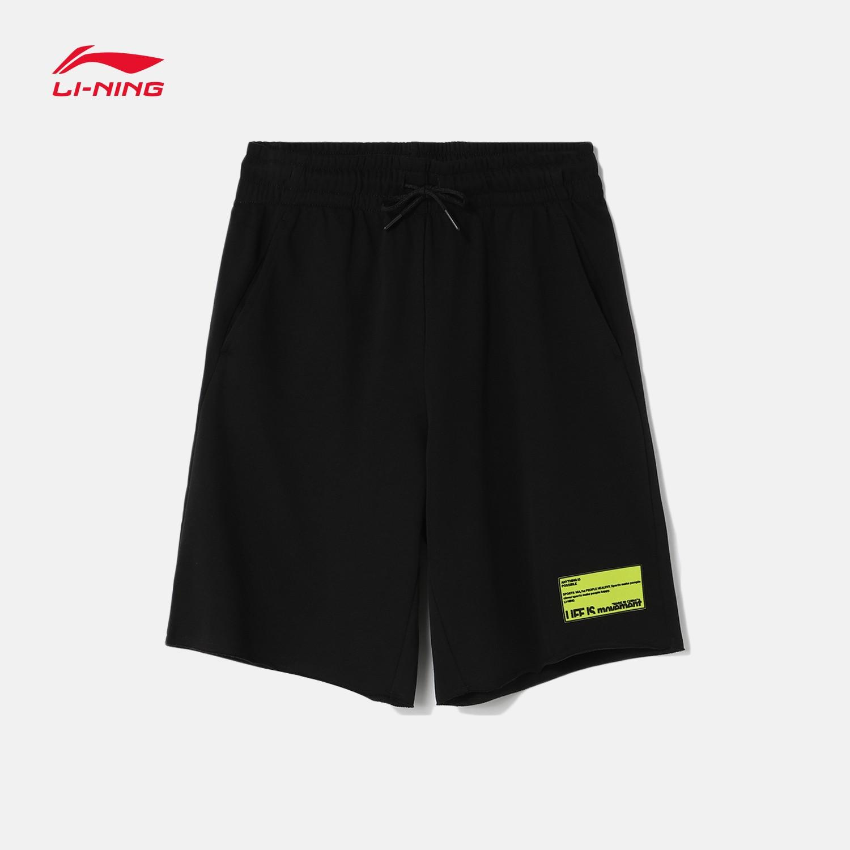 LI-NING 李宁 AKSR461 男款针织运动短裤