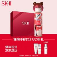 促销活动:京东自营官方旗舰店 SK-II爆款单品日