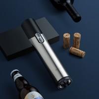 圆乐 智能红酒啤酒二合一开瓶器