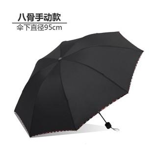 米囹 手动款晴雨伞 8骨*3折