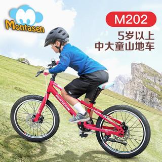 萌大圣儿童山地车自行车6-10岁18寸/20寸10岁以上双碟刹男女小孩学生车单车 18寸 中国红