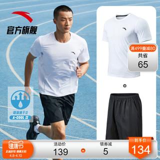 安踏运动套装男2021夏季新款吸湿速干短袖t恤健身短裤训练两件套