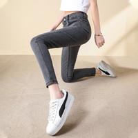 拉夏贝尔旗下女式牛仔裤春夏季新款纯色修身显瘦铅笔裤九分小脚